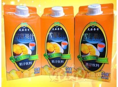贵州奢香野生源食品饮料有限公司 (3)