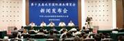 新华网5月28日讯:记者获悉北京国际酒业博览会
