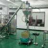 碳粉灌装旋盖生产线/消防粉全自动灌装生产线