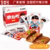 厂家直销休闲零食小吃樊三撕起吃批发商超供货
