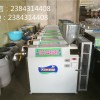 全自动红薯粉条机价格及图片