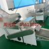 厂家直销的多功能FDMJ350蜜角机