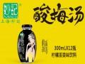 物语柠檬茶 (0)