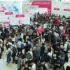 2019第14届中国国际养老、辅具及康复医疗博览会