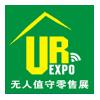 2019广州国际无人值守零售与智能售货机展览会