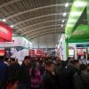2019中国(临沂)餐饮产业博览会