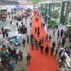2020中国(江苏)国际种业博览会