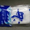 唐山市银海食盐有限公司全国招商加盟
